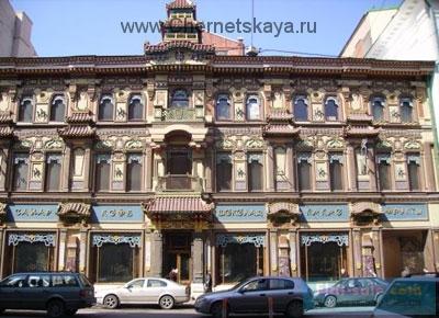 Дом на улице Мясницкой