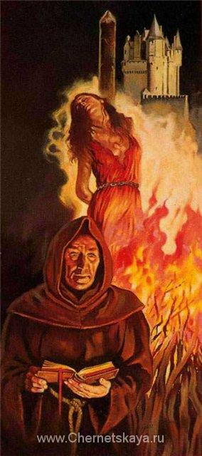 Заговоры, ритуалы,обряды