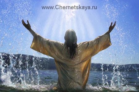 Как пользоваться Крещенской водой