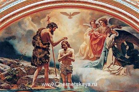 Праздник крещения - история, приметы.