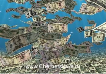 Как приманить деньги?