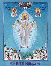 Почему Церковь не признает икону «Воскрешающая Русь»