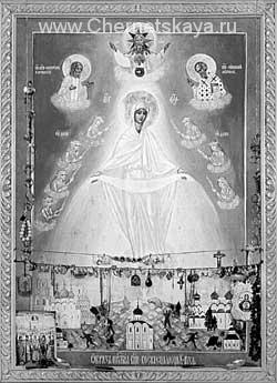 Исцеление иконой  Воскрешающая Русь