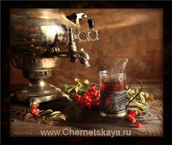 Чаепитие по-русски