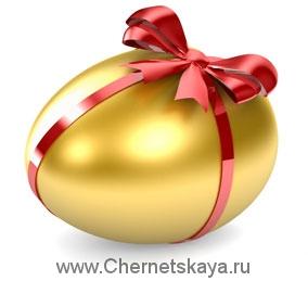 Пасхальное яйцо Магическое яйцо жизни