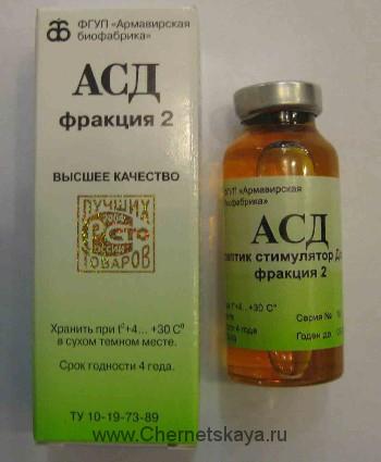 АСД — Живая вода Алексея Дорогова