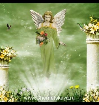 Праздники славян. 1 мая Живин День