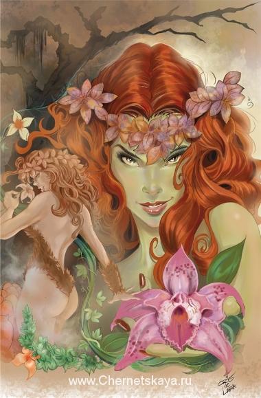 Бельтайн-праздник любви 1 мая