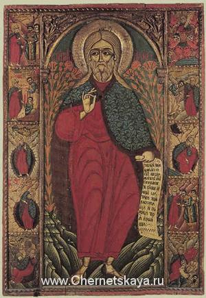 Святой Илья пошли дождя