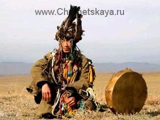 Шаманские обряды Тайны шаманов