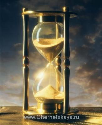 Биоритмы- внутренние часы человека