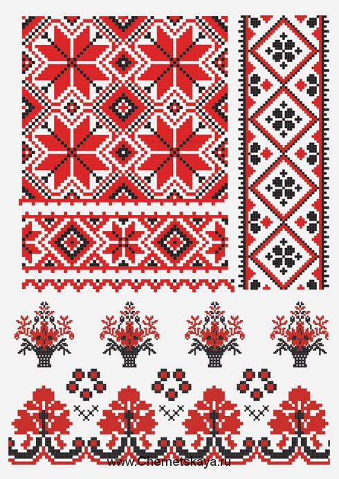 Вышивки крестом схемы эмблемы 28