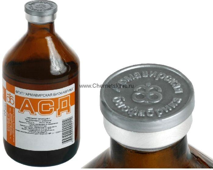 Cмена упаковки препарата — АСД лагерь 0 — хинолин стимулятор Дорогова
