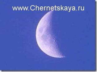 Календарь лунных фаз