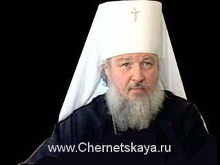 Как священники относятся к иконе Воскрешающая Русь