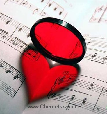 Музыка, которая лечит