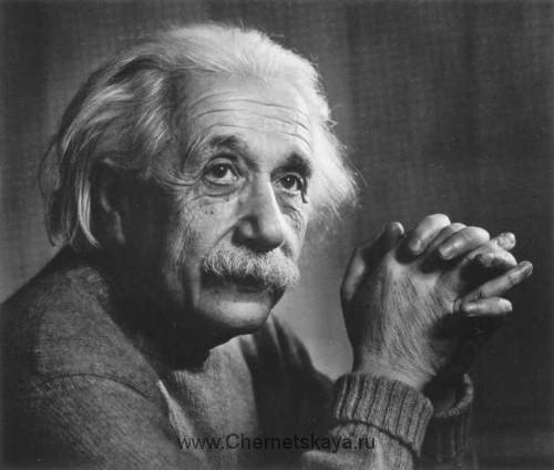 Тайна Альберта Эйнштейна: тайна прорыва в иное измерение?