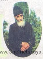 Старец Пассий Святогорец