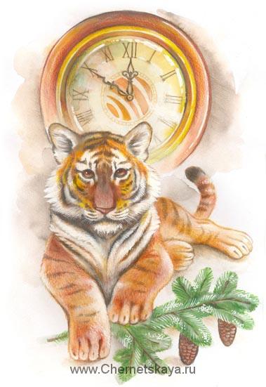 Как встречать год Тигра?