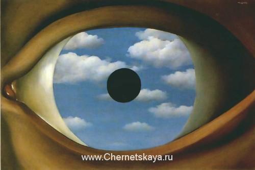 Обучение ясновидению